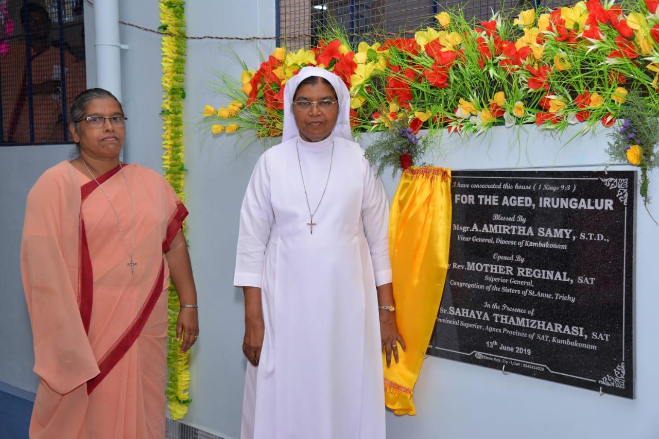 New Life Care Home – Irungalur